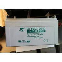 赛特蓄电池BT-MSE-300正规代理商 赛特蓄电池2V300AH参数咨询