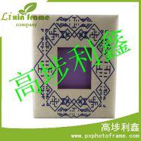新款上市 MDF中国风布艺相框 MDF包麻布相框 尺寸均可定制