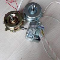 供应玉林除湿机电机 上海冷干机风机/大量供应吸干机风扇 杭州富阳火森电器