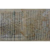 江苏方志馆古籍善本复制