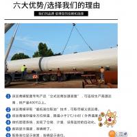 广西南宁市600吨沥青罐 燃油式沥青罐 定做直销厂家