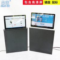 晶固15.6寸18.4寸带高清屏超薄一体机升降器 液晶屏显示器升降台