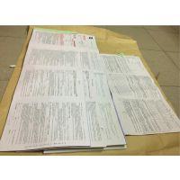  广州租赁合同印刷 房屋租赁合同印刷 租赁合同印刷厂家  租赁合同设计公司 