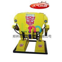 山西忻州广场小宝宝玩的会动的机器人价格,变形金刚机器人行走车厂家。