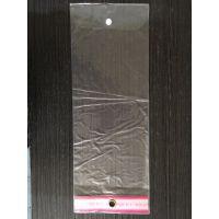 城阳PVC假发袋|行业领先|产品保证