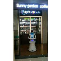 穿山甲智能无轨送餐机器人2017新版