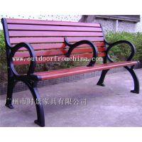 供应公园木质休闲椅 铸铁靠背长椅 车站候车椅 排椅