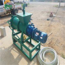 大型养殖业设备 干湿自动分离机 优质型粪便分离机