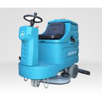 合肥洁驰驾驶式全自动洗地机A7原装现货
