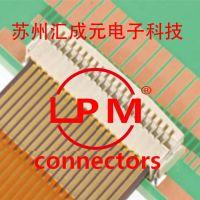 供应I-PEX 20666-048E-01 FPC 48P连接器