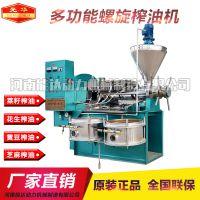 现货供应江西九江菜籽榨油设备 多功能螺旋榨油机 一次榨净出油率高