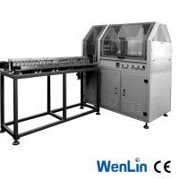 供应WENLIN-HS-5A 25分卡自动冲卡机