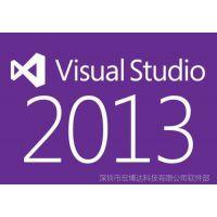 正版供应微软VS2013画图表软件