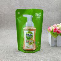 厂家定做液体包装袋 290g洗手液补充装自立袋 日化用品吸嘴自立袋