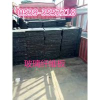 水泥砖托板船板厂家批发销售