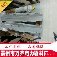 中间接头防爆盒高压电缆中间接头保护盒