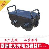 铁路钢轨车 YGP型运轨排小车 钢轨车 运轨车 运轨器 单轨车