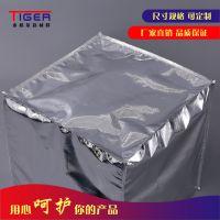 泰格尔立体袋 托盘罩袋 定制特大尺寸防尘避光立体袋