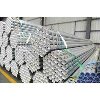 天津外镀锌内涂塑钢管加工厂