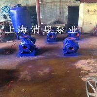 厂家精选优质不锈钢材质热销管道泵卧式油化工离心泵型号齐全