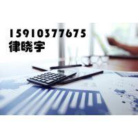 http://himg.china.cn/1/4_585_237302_450_300.jpg