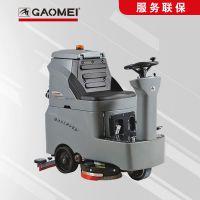 河池驾驶式洗地机小型MINI式洗地车保洁金刚砂车间污渍轻刷干净