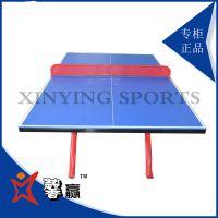 馨赢牌 smc室外乒乓球台 小翻边 平板乒乓球桌 厂家直销