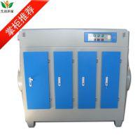 活性炭废气处理设备 活性炭吸附装置 环保设备 喷漆房废气处理设备