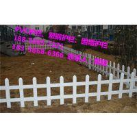 淮北pvc花坛护栏厂,塑钢花坛护栏生产现货批发