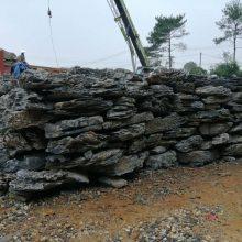 铭富园林英石景观石批发 英德石园林石假山石青龙石产地 天然大小英石价格