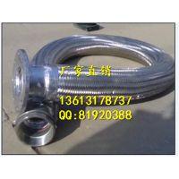 订制长度金属软管 不锈钢编织软管