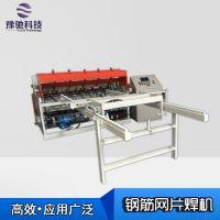 YNWTWH-220排焊机数控钢筋网片焊机豫驰设备厂