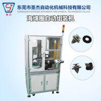 厂家生产全自动装配机 非标自动化设备海绵圈自动组装机