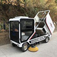 自卸式电动扫地车清扫车环卫驾驶式扫地机广东惠州厂家直销清扫宽度2000mm