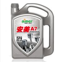 厂家研发直销 安美全合成汽油机油A7 SN5W-40 轿车汽车机油 量大价优