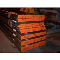 提供718宝钢模具钢材质718冷作模具钢可加工性产品价格