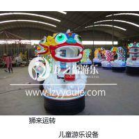 龙之盈游乐供应2018新款可定制摇摇车玻璃钢狮来运转 LZY-SLY036