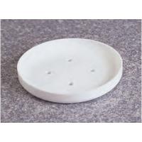 Nalgene 直径61.5mm白色低密度聚乙烯离心瓶接头 DS3125-0250