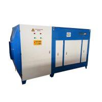 等离子光氧废气净化器一体机设备uv光解催化器活性炭环保吸附箱