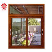 铝合金推拉窗型材768系列断桥隔热推拉窗