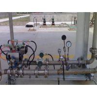 供应纳川自动化定量装车系统NCDL-020型 自动化控制系统