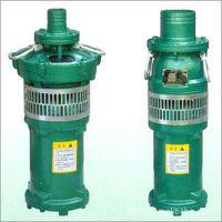 丹阳型油浸式潜水电泵 QY10-54/3型油浸式潜水电泵的