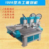 生产加工 三工序木工雕刻机 全自动数控雕刻机 耐用可靠效果好