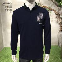厂家特价促销批发高档品牌商务中年男装货源