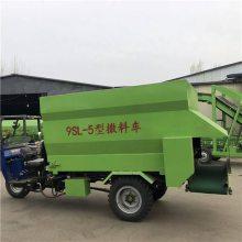铜仁养牛合作社撒料机 高配置三轮撒料车