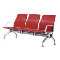 PU连排椅-PU铝合金排椅
