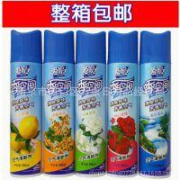 爱家空气清新剂 喷雾清香剂 室内芳香剂 除味剂 300ml 整箱包邮