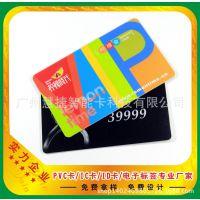 石家庄培训班管理软件 酒店会员卡管理软件 积分卡管理软件连锁版