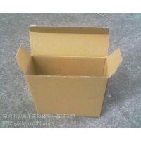 观澜纸箱厂深圳观澜纸箱厂家
