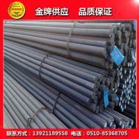 现货供应【宝钢】优特钢 结构钢 45#碳结钢 合金钢板 规格齐全 保质保量
